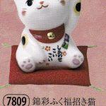 錦彩ふく福招き猫(ご縁まねき)