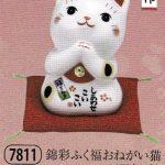 錦彩ふく福おねがい招き猫(福まねき)
