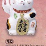 錦彩金運大来福招き猫(電動手招き)